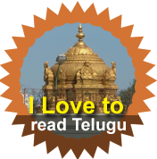 Your Oneindia Telugu Badge