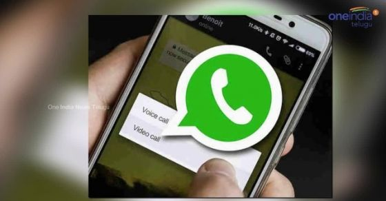 how to make video conference call in whatsapp