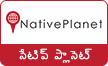 Telugu NativePlanet