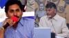 జగన్కు చంద్రబాబు హెచ్చరిక: నాకేమైనా జరిగితే రాష్ట్రాన్ని కంట్రోల్ చేయలేరు
