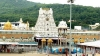 చంద్రగ్రహణ ప్రభావం  ... తిరుమల శ్రీవారి ఆలయంతో సహా  తెలుగు రాష్ట్రాలలోని అన్ని ఆలయాల మూసివేత