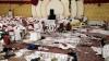 కాబుల్ పెళ్లి వేడుకలో బాంబు పేలుడు,40 మంది మృతి, మరో 100 మందికి గాయాలు..!