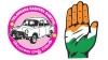 కారు గెలుపా, కాంగ్రెస్ విజయమా.. ఉప ఎన్నిక ప్రశాంతం.. ఇక ఫలితాలపై ఉత్కంఠ..!