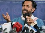 ఎగ్జిట్ పోల్ ఫలితాలు కాంగ్రెస్కు చెంపపెట్టు : రాహుల్పై యోగేంద్ర యాదవ్ ఫైర్