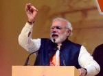 300 సీట్లు వస్తాయంటే కొంతమంది నవ్వారు : ప్రధాని నరేంద్రమోడీ