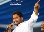 రాష్ట్ర ప్రజలు నాపై ఉంచిన నమ్మకాన్ని నిలబెట్టుకుంటా : జగన్