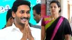 జగన్ టీంలోకి రోహిణీ సింధూరీ: ఏరి కోరి తెచ్చుకున్న ఏపీ ముఖ్యమంత్రి: