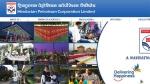 HPCLలో పలు పోస్టుల భర్తీకి 2019 నోటిఫికేషన్ విడుదల