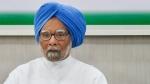 మరోసారి రాజ్యసభకు మాజీ ప్రధాని మన్మోహన్ సింగ్...రాజస్థాన్ నుండి ఎన్నిక