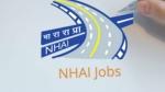 NHAIలో యంగ్ ప్రొఫెషనల్ పోస్టుల భర్తీకి నోటిఫికేషన్ విడుదల