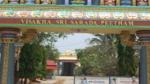 2 రూపాయలకు 2 ఎకరాలు .. శారదా పీఠానికి భూ కేటాయింపుపై హై కోర్టులో పిల్