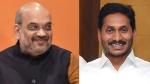 ఢిల్లీకి సీఎం జగన్: అమిత్ షాతో భేటీ :కేంద్ర మంత్రులతోనూ సమావేశం..!