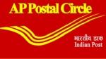 ఏపీ పోస్టల్ శాఖలో ఉద్యోగాలు: 2707 పోస్టు మ్యాన్ ఉద్యోగాలకు నోటిఫికేషన్
