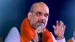 'డోంట్ వర్రీ!మహారాష్ట్రలో మన ప్రభుత్వమే వస్తుంది: అమిత్ షా'