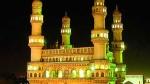 టార్గెట్ హైదరాబాద్ అంటున్న కేంద్రం... దేశవ్యాప్తంగా ఎన్ఆర్సీ అమలు నిర్ణయంతో టెన్షన్