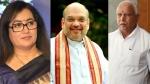 ప్రముఖ నటి, ఎంపీ సుమలతో అమిత్ షా, సీఎం చర్చలు, ఉప ఎన్నికల్లో మద్దతు, క్లారిటీ!