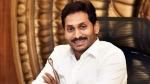 ప్రభుత్వ సొమ్ముతో మాకు వద్దు:  ఇంటి ఖర్చులపై సీఎం జగన్: మరో రెండు జీవోలు రద్దు..!