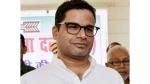 ఢిల్లీ అసెంబ్లీ ఎన్నికలు 2020: ఆ పార్టీ విజయం కోసం రంగంలోకి ప్రశాంత్ కిషోర్