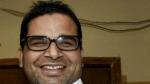 Citizenship Bill:బీజేపీయేతర సీఎంలే దేశాన్ని కాపాడాలి..ప్రశాంత్ కిషోర్ ట్వీట్