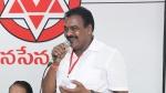 Rapaka Varaprasad: జనసైనికులు నన్ను ట్రోల్ చేస్తున్నారు..వారికి చెప్పేదొకటే: రాపాక..!