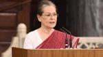 అందుకే జన్మదిన వేడుకలకు దూరంగా సోనియా గాంధీ: కాంగ్రెస్ అధ్యక్షురాలిగా రికార్డ్