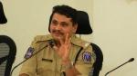 disha case encounter: సీపీ మహేష్ నేతృత్వంలో సిట్ ఏర్పాటు