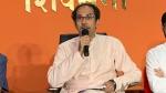 Citizenship Bill: రాహుల్ ట్వీట్తో శివసేన మళ్లీ యూటర్న్, ఉద్దవ్ థాక్రే ఏమన్నారంటే..?