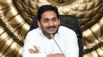 సీఎం జగన్తో రేపే హైపవర్ కమిటీ తుది సమావేశం.. రాజధానిపై తేల్చే ఛాన్స్..?