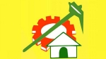 కర్నూలు అడ్వొకేట్ల ఆగ్రహజ్వాల: టీడీపీ కార్యాలయం ముట్టడి: నిరసన ర్యాలీ..!