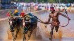 మరో సంచలనం : శ్రీనివాస గౌడ రికార్డును బద్దలు కొట్టిన మరో కంబళ వీరుడు