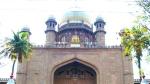 సిలికాన్ వ్యాలీ లాంటి హైదరాబాద్లో ఆ సాఫ్ట్వేర్ లేదా?: నారాయణ, శ్రీచైతన్య.. జీవోల ఇష్యూపై హైకోర్టు