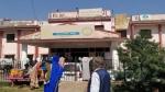 దారుణం: ముస్లిం గర్భిణీని చేర్చుకోని ఆస్పత్రి వైద్యులు, అంబులెన్స్లోనే  డెలివరీ, శిశువు మృతి