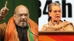 ఇప్పుడూ చిల్లర రాజకీయాలేనా?: సోనియాపై అమిత్ షా తీవ్ర వ్యాఖ్యలు