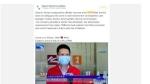 ప్రపంచానికి కరోనా వైరస్ను అంటించి: తన పని తాను చేసుకుంటోన్న వుహాన్: షియోమి డోర్లు ఓపెన్