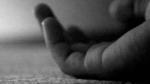 విషాదం: దొంగతనం ఆరోపణలతో మనస్తాపం, కుటుంబం ఆత్మహత్య