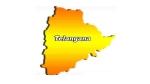 అనితరసాధ్యం - తెలంగాణ రాష్ట్రం