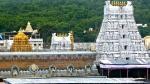 తిరుమల శ్రీవారి దర్శనానికి ఏపీ సర్కార్ గ్రీన్ సిగ్నల్