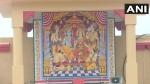 మీసాలు లేకుండా అయోధ్యలో రాముడి విగ్రహమా?: హిందూ నేత శంభాజీ