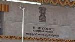మూడు రాజధానులపై ఏపీ హైకోర్టు కీలక ఆదేశం: స్టేట్ కో పొడిగింపు: ఎప్పటివరకంటే? గవర్నర్ గెజిట్పై