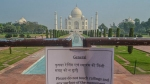 తాజ్ మహల్ రీఓపెన్: తొలి సందర్శకుడు చైనాయుడే! 188 రోజుల తర్వాత సందర్శకుల సందడి