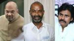 బండి సంజయ్కి  అమిత్ షా ఫోన్: పవన్ కళ్యాన్ స్పందన, రఘునందన్ ఇంటికి కిషన్ రెడ్డి