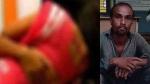 Illegal affair: ఫ్రెండ్ భార్యతో బెడ్ రూమ్ లో రొమాన్స్, తొందర ఎక్కువ, భర్త ఎంట్రీతో గేట్ పాస్!