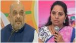 GHMC Election Results 2020: అమిత్ షాకు షాక్ -ఆ 2టీఆర్ఎస్ ఖాతాలోకి -కవితకు ఎదురుదెబ్బ