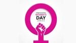 International Women's Day 2021: మనిషికి మనుగడ మహిళ
