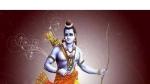 Sri Ramanavami 2021:సకల గుణాభి రాముడిలో 16 ఉత్తమ లక్షణాలు..ఏంటంటే..?