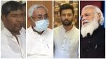 షాకింగ్: 5గురు ఎంపీల సస్పెన్షన్ -LJPలో సంచలనం -బాబాయిపై Chirag Paswan ప్రతీకారం -BJP అంతేగా