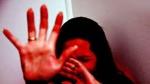 సూర్యాపేటలో దారుణం... నిండు గర్భిణిపై ల్యాబ్ టెక్నీషియన్ అత్యాచారయత్నం...