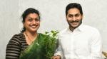 Roja బెర్తు ఖరారైందా :ఫైర్ బ్రాండ్ కూల్ స్టెప్స్ : అడ్డుపడినా..ఆగేనా..!!