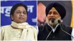 Akali Dal-BSP alliance: పంజాబ్లో కొత్త పొత్తు-27 ఏళ్ల తర్వాత మళ్లీ జతకడుతున్న అకాలీదళ్-బీఎస్పీ