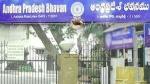ఏపీ భవన్ ప్రిన్సిప్ల రెసిడెంట్ కమిషనర్గా భావనా సక్సేనా: సర్కారు ఉత్తర్వులు